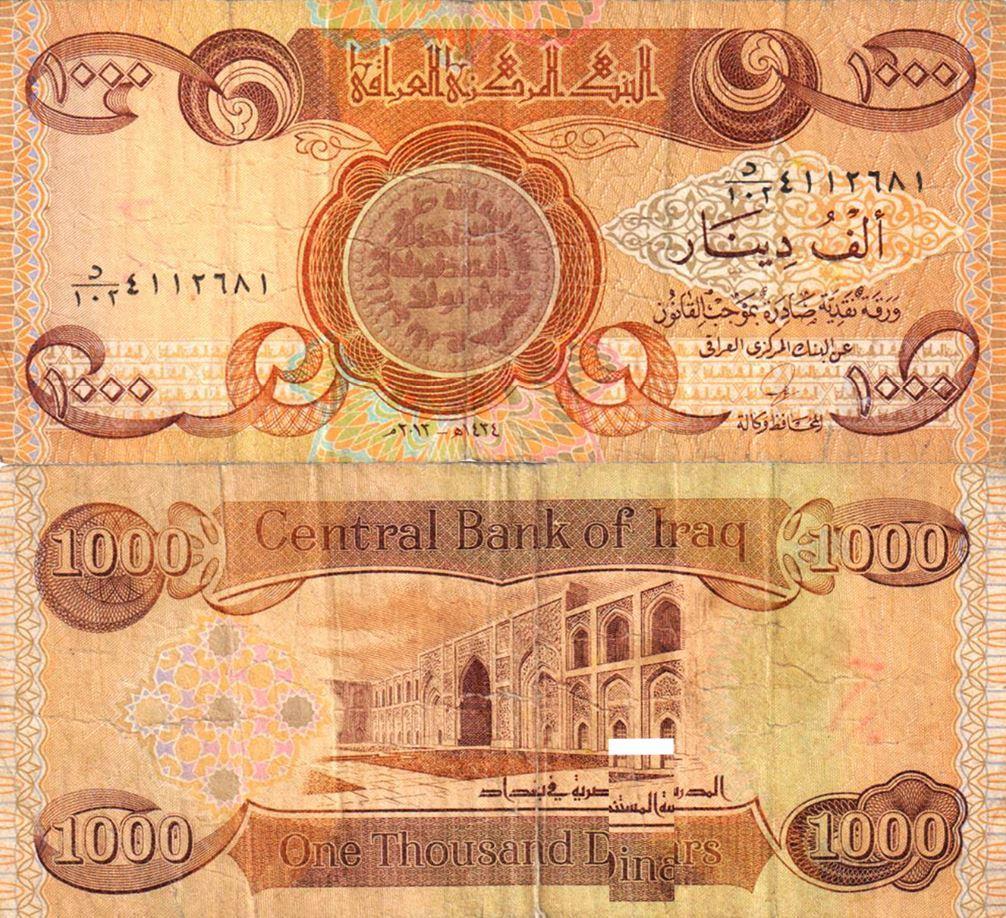 1000 دینار عراق
