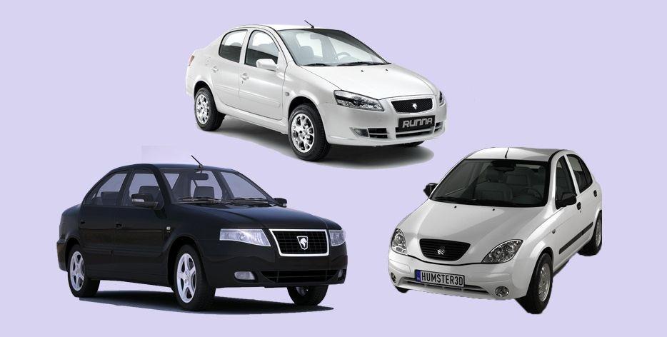 فروش فوق العاده ایران خودرو و سایپا