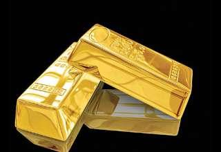 افزایش قیمت طلا به بالای 1200 دلار بهترین فرصت برای فروش است