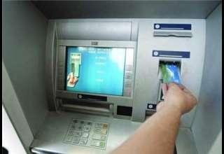 زمان واریز یارانه نقدی اردیبهشت ماه مشخص شد