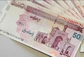سیاستهای پولی در ایران بر متغیرهای اقتصاد تاثیرگذار نیست/ کاهش نرخ سود وضع تولیدکننده را بهتر میکند نه تولید