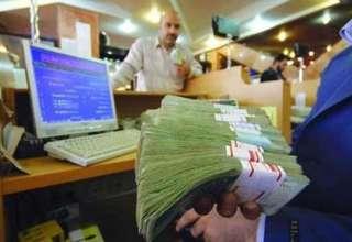 رشد ۸.۸ درصدی تسهیلات اعطایی بانکها در ۱۱ ماهه امسال