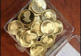 قیمت طلا، قیمت دلار، قیمت سکه و قیمت ارز امروز ۹۷/۰۲/۱۵