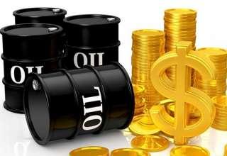 کاهش قیمت طلا همزمان با افزایش قیمت نفت در بازارهای جهانی
