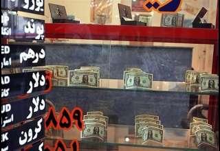 ریزش قیمت دلار و سکه با آغاز فعالیت صرافیها/ سکه به کانال ۳.۲۰۰ برگشت