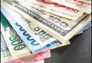 قیمت روز ارزهای دولتی ۹۸/۰۳/۱۳| نرخ ۲۳ ارز افزایشی شد
