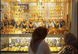 قیمت طلا، قیمت سکه و قیمت مثقال طلا امروز ۹۸/۰۶/۱۲