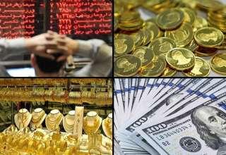 خریداران سکه و دلار باز هم ضرر کردند