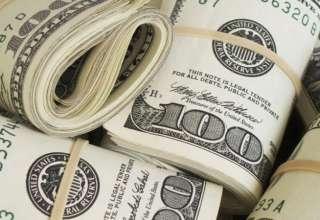 عقبنشینی دلار ادامه دارد/ یورو در آستانه ورود به کانال ۱۲ هزار تومان/نرخ ۴۷ ارز بین بانکی در دوم آذر