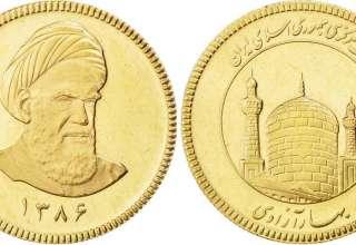 تحلیل و پیش بینی سکه امامی مورخ 5 آذر 98