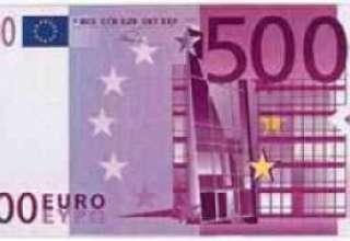 یونان در انتظار کمک 8 میلیارد یورویی