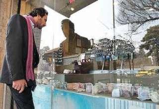 ریزش قیمت سکه و ارز در بازار