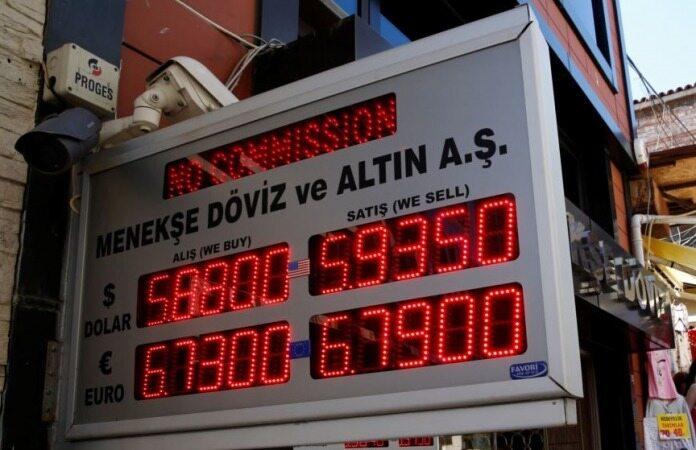 نرخ طلا و ارز در بازار آزاد  استانبول