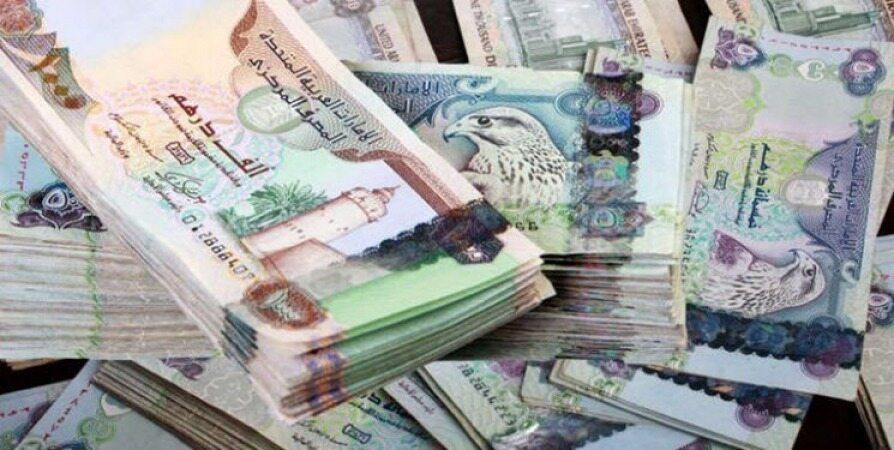 قیمت روز ارزهای دولتی ۹۸/۰۲/۳۱| نرخ ۲۰ ارز افزایشی شد