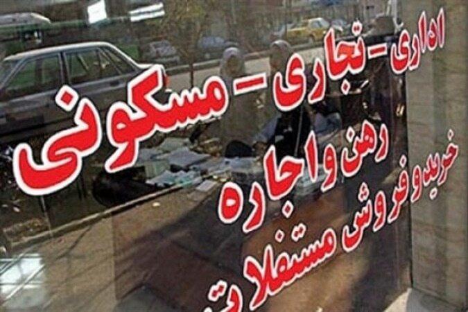 قیمت رهن کامل آپارتمان در مناطق مختلف تهران/جدول