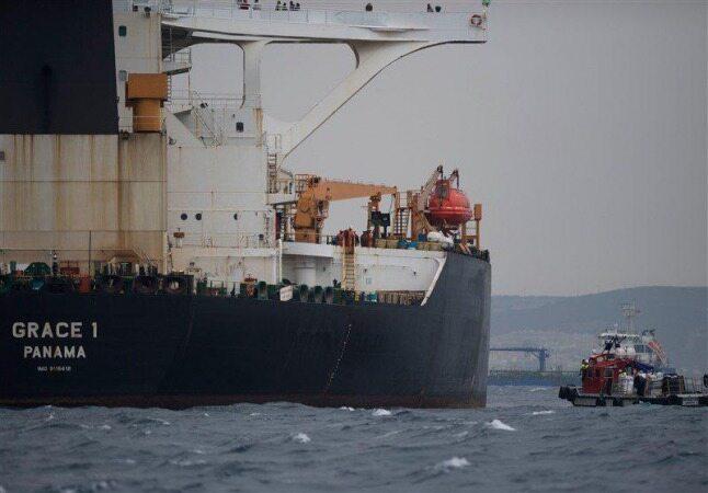 جبل الطارق: توقیف نفتکش ایرانی گریس-۱ عصر امروز پایان مییابد