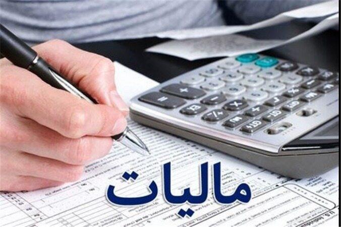 روش سازمان امور مالیاتی برای شناسایی درآمد پزشکان