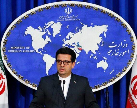 اعتراض شدید ایران به کانادا جهت اقدام این کشور در فروش املاک ایران