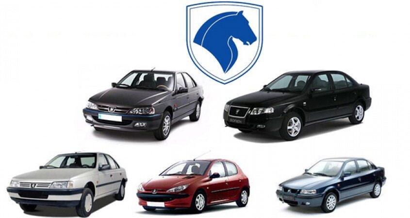 فروش اقساطی ایران خودرو؛ پژو ۴۰۵ را از کارخانه بخریم یا بازار؟