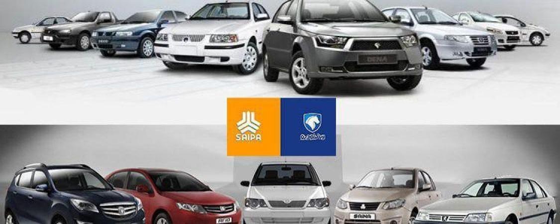 قیمت روز خودرو چهارشنبه ۱۷ مهر؛ کورس گرانی بین خودروهای سایپا و ایران خودرو