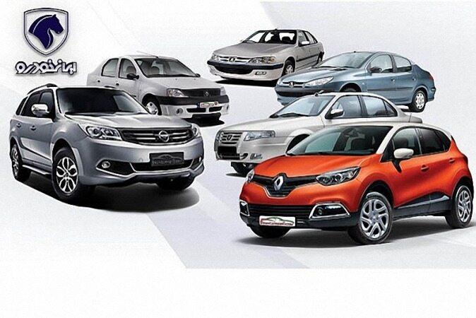 شرایط پیش فروش 5 محصول ایران خودرو اعلام شد