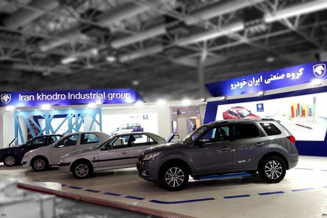 امروز آغاز پیش فروش محصولات ایران خودرو؛ قیمت فعلا نامعلوم!
