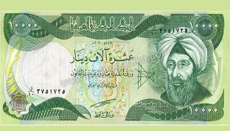 قیمت دینار عراق امروز چهارشنبه ۲۴ مهر چقدر است؟