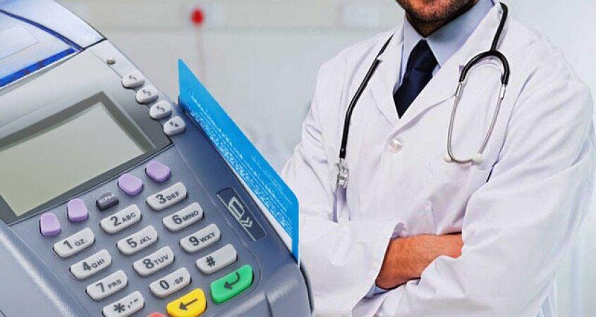 اتصال کارت خوان ۲۸ هزار پزشک به سامانه سازمان مالیاتی/ ۵۸ درصد پزشکان تهرانی قانون را تمکین نکردند