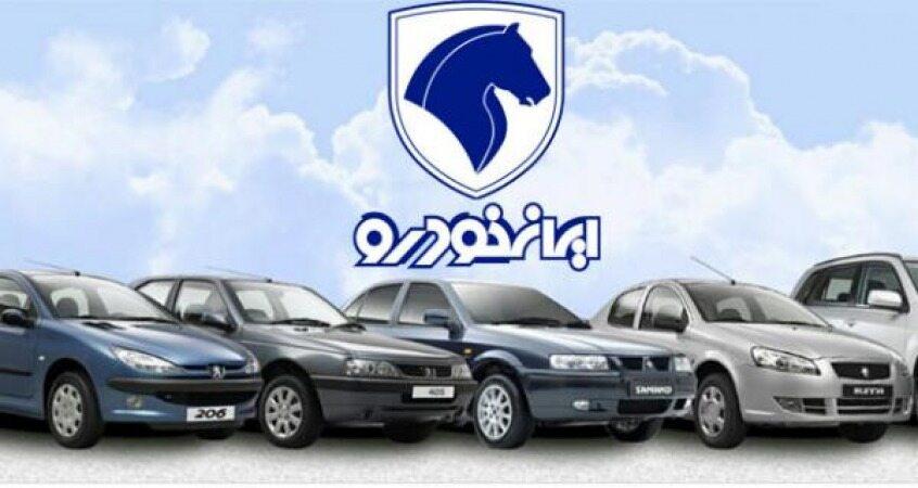 پیش فروش ۴ محصول ایران خودرو + شرایط