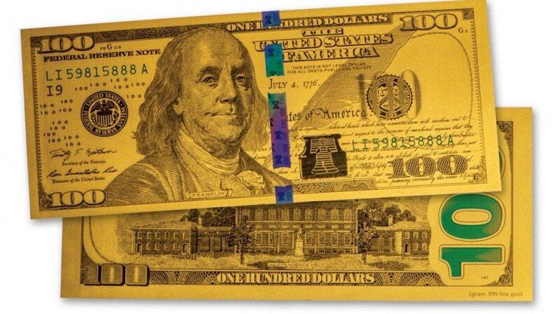 قیمت دلار آزاد