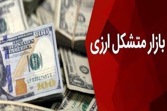 بازار متشکل ارزی منتظر فرمان سیاستگذاران