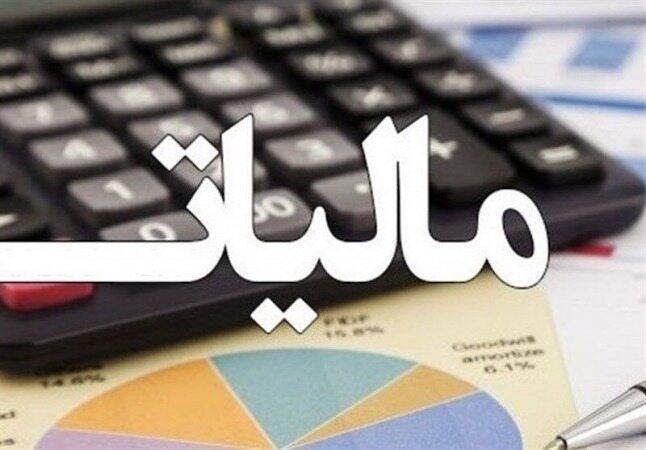 اخذ مالیات از خودروها و خانه های لوکس/ تاجگردون: کسری بودجه ۹۹ زیر ۱۱۰ هزار میلیارد تومان است