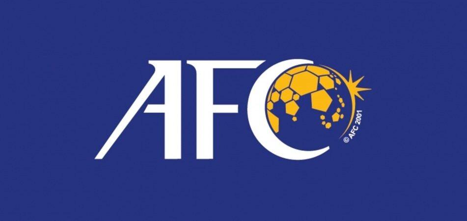 بیانیه AFC: برای دادن میزبانی به ایران باید بررسیهای لازم انجام شود