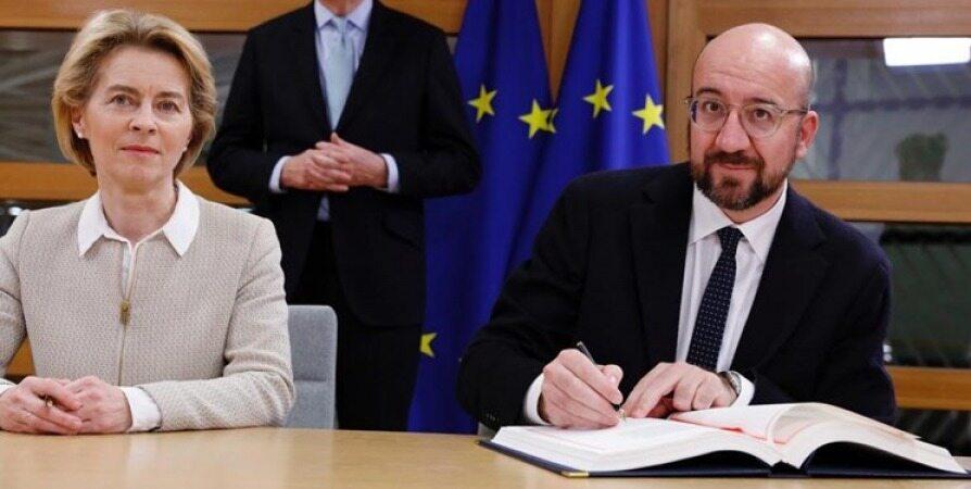 اتحادیه اروپا هم برگزیت را امضا کرد/ پایان اتحاد لندن و بروکسل