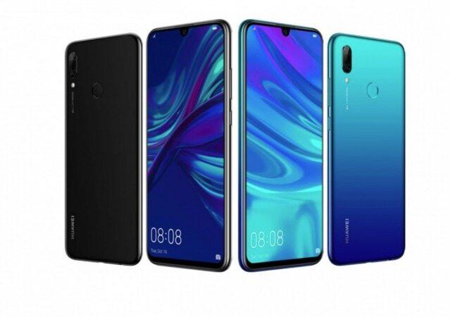 قیمت گوشی موبایل هوآوی امروز چنذ است؟