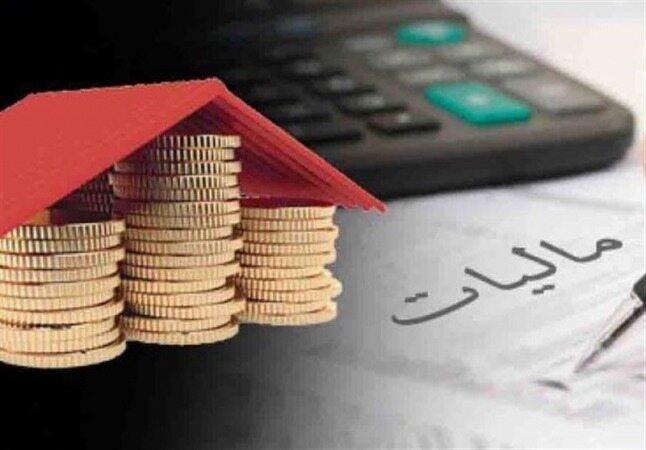 ابلاغ بخشنامه استرداد مالیات ارزش افزوده سال ٩٧