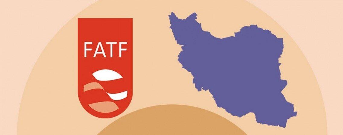 ایران در چند قدمی لیست سیاه FATF