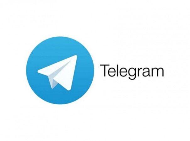 کرونا به تلگرام آمد !