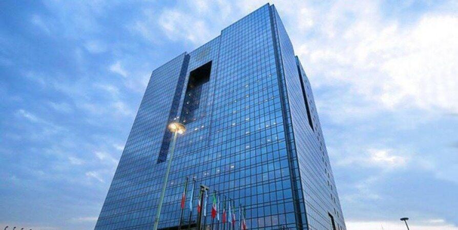 بخشنامه مهم بانک مرکزی: بانک ها مجاز به افزایش ۲۰ درصدی نرخ ارز شدند