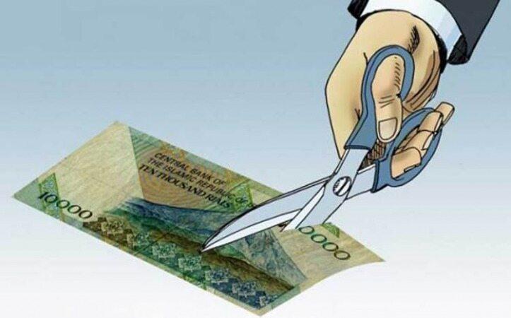 پایان کار لایحه حذف صفر پول ملی در مجلس احتمال چاپ اسکناس جدید در دولت روحانی