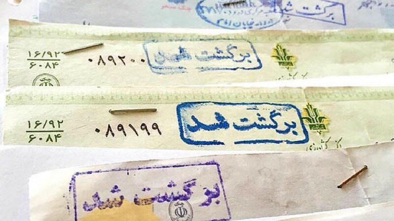 رونمایی موج اصلی چکهای برگشتی ناشی از کرونا در ماههای اردیبهشت و خرداد