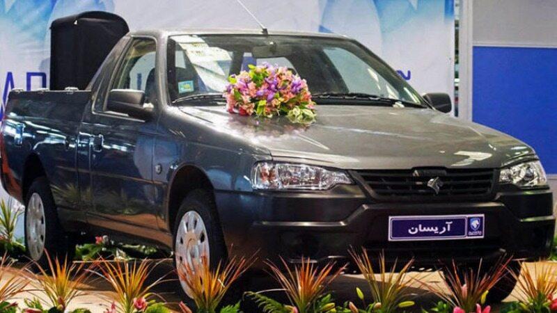 بخشنامه جدید ایران خودرو؛ وانت آریسان گران است، جایگزین کنید