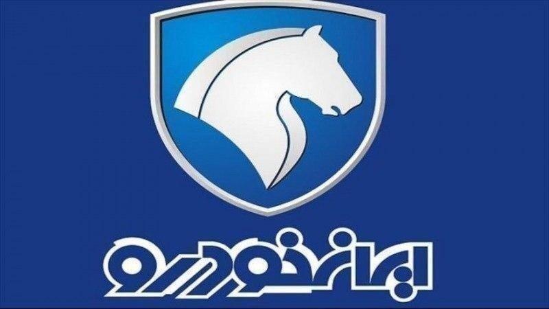 اعلام نتایج قرعه کشی ایران خودرو شهریور ۹۹/برندگان قرعه کشی ایران خودرو چقدر سود می کنند؟